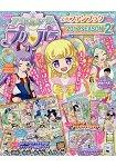 偶像時間星光樂園官方粉絲書 2017年第2季附夢幻門票.海報