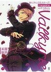 合奏之星!magazine Vol.8