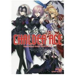 Fate/Grand Order 第一部官方設定集-Chaldea Ace附英靈傳承異聞~巖窟王廣播劇CD