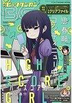 BIG GANGAN 2017年版 Vol.9附高分少女文件夾