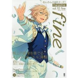 合奏之星!magazine Vol.10