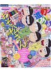 ANIMEDIA 11月號2017附阿松收納袋.銀魂/阿松等海報