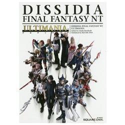 Final Fantasy 太空戰士紛爭NT攻略指南