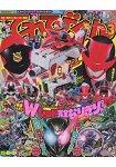 電視英雄雜誌 3月號2018附超級戰隊系列角色扮演組