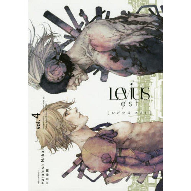 Levius/est Vol.4