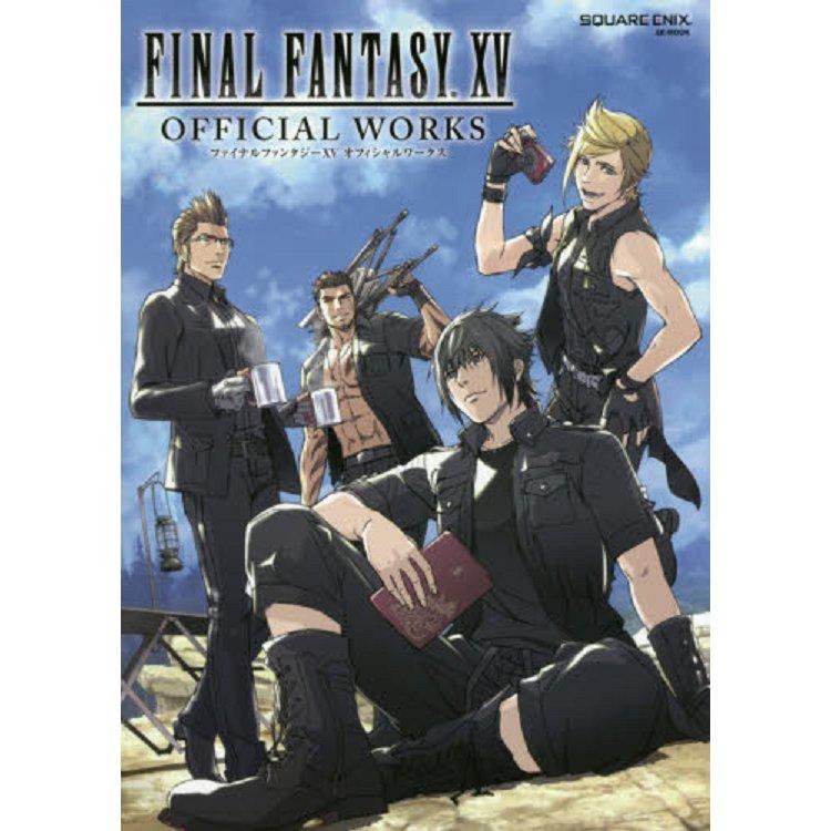 Final Fantasy15 官方資料設定集