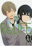 ReLIFE 重返17歲 Vol.8