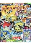 精靈寶可夢遊戲粉絲書 Vol.59附精靈寶可夢球燈.海報