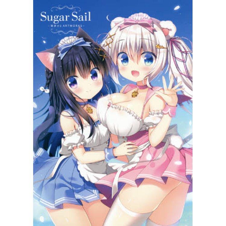 井Saji Art Works-Sugar Sail