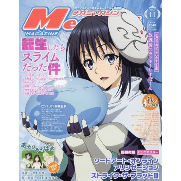Megami  11月號2018附刀劍神域/噬血狂襲海報