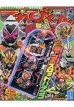 電視英雄雜誌 11月號2018附假面騎士ZI-O 紙柏青哥遊戲組