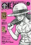 航海王Magazine Vol.4