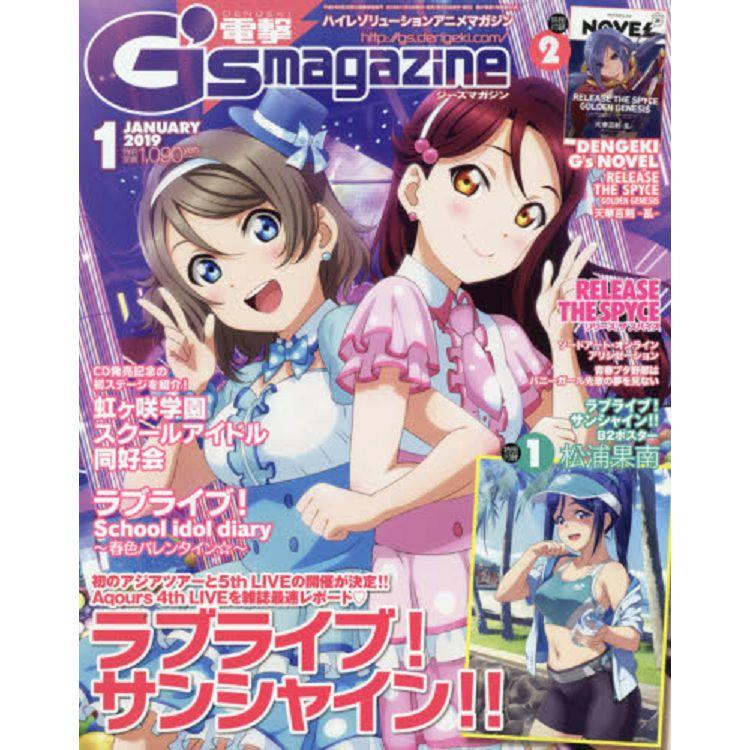 電擊G`smagazine  1月號2019附LoveLive! Sunshine!!海報