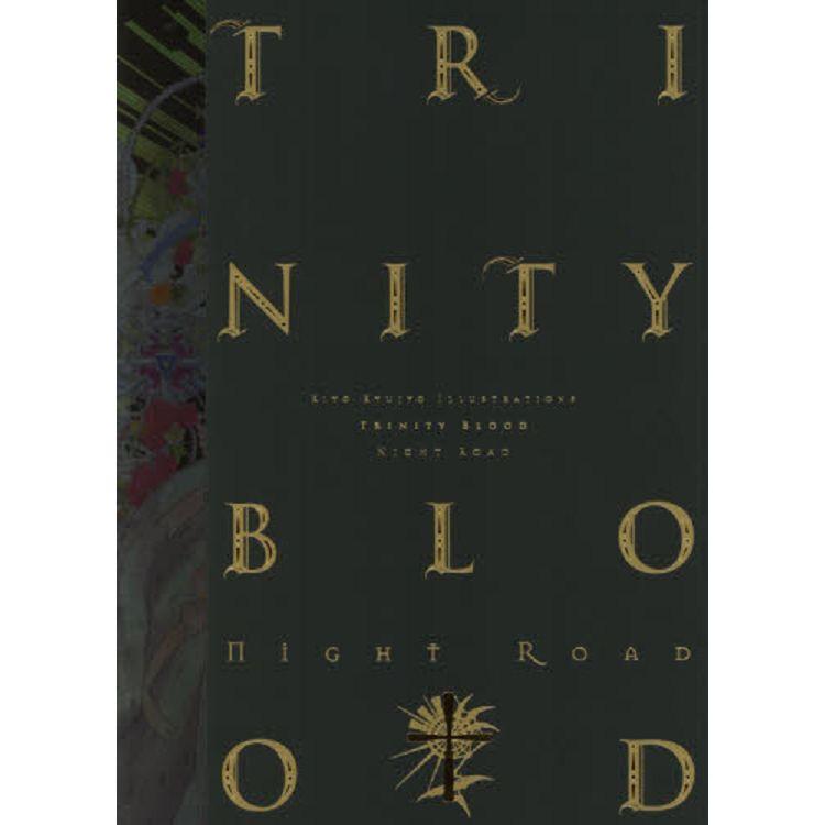 九清插畫集-Trinity Blood Night Road