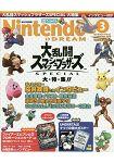 Nintendo DREAM 3月號2019附聖火降魔錄0 PR卡.Undertale海報