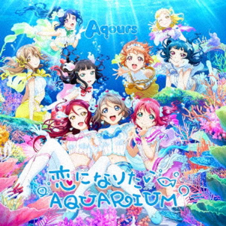 LoveLive SunShine Aqours 第2單曲(CD+BD)
