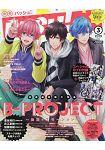 PASH! 3月號2019附B~PROJECT資料夾.海報