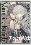 吸血鬼騎士memories Vol.4 特裝版 附廣播劇CD