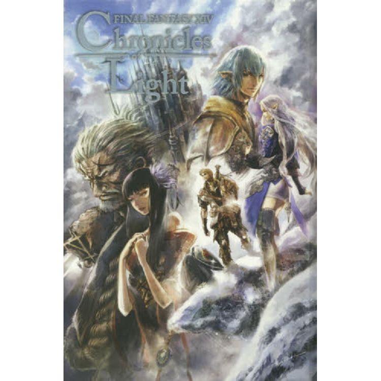 Final Fantasy XIV Chronicles of Light 光之回顧錄