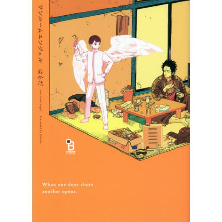 Harada耽美漫畫-One room angel