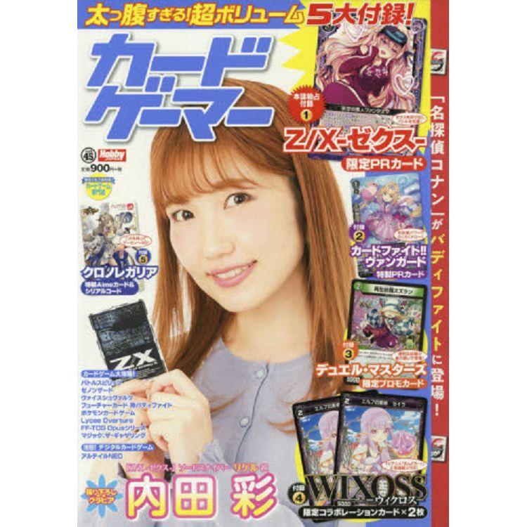 Card Gamer Vol.45附PR卡