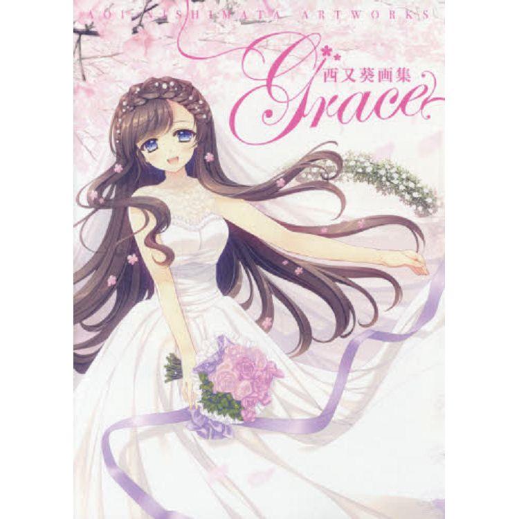 西又葵畫集-Grace