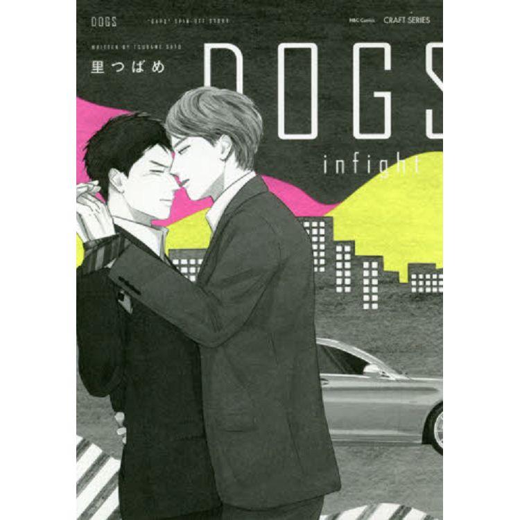 里Tsubome耽美漫畫-DOGS infight