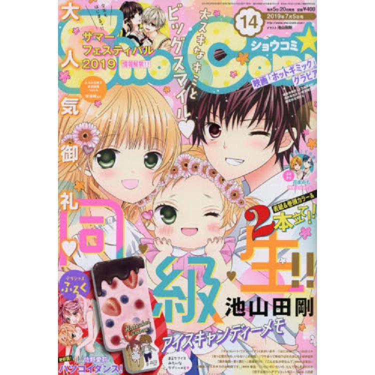 Sho-Comi 7月號2019附冰棒造型便條紙