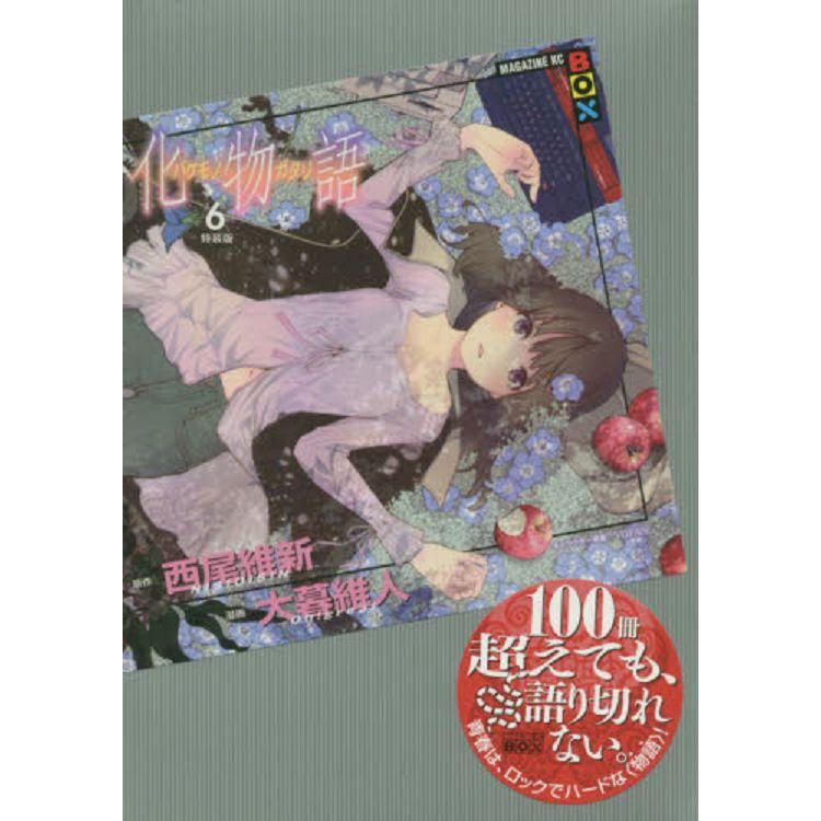 化物語 Vol.6 特裝版附化物畫廊彩色插畫卡片