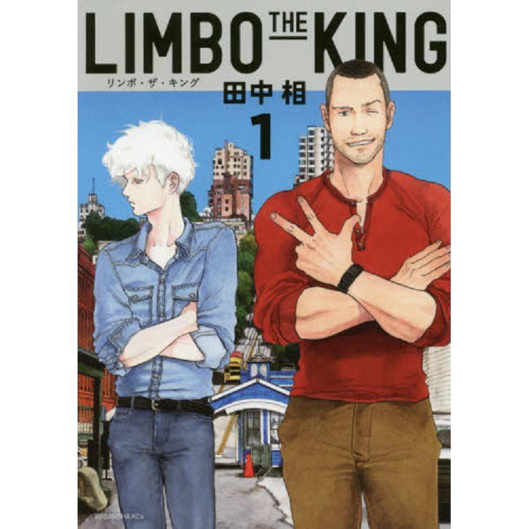 LIMBO THE KING Vol.1