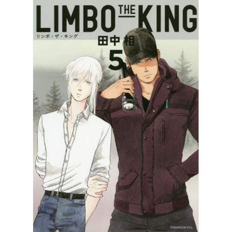 LIMBO THE KING Vol.5