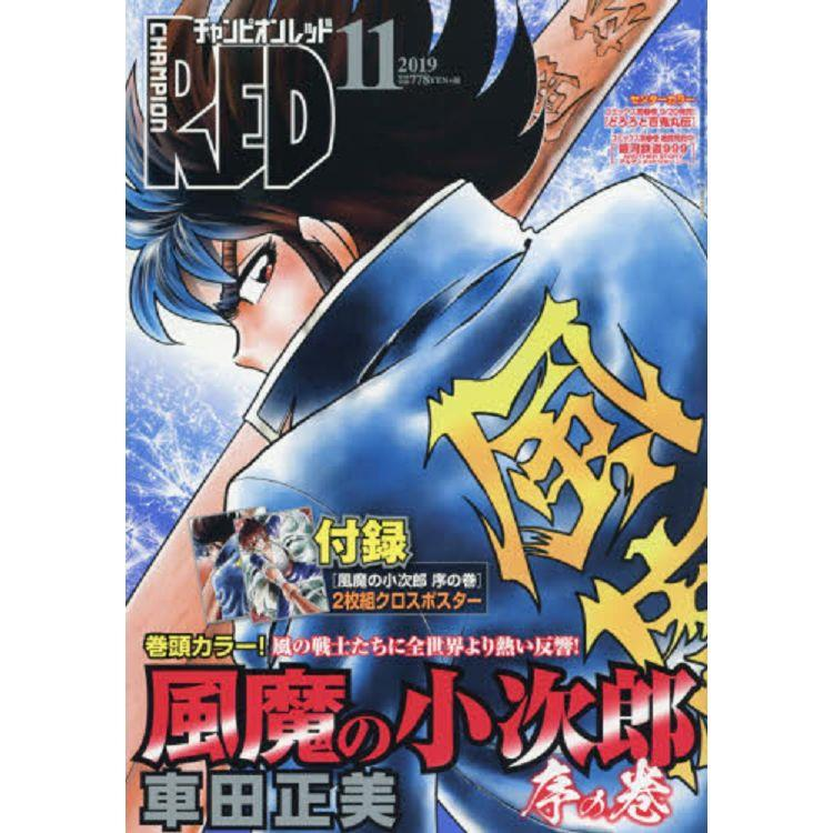 Champion RED  11月號2019附風魔小次郎 海報