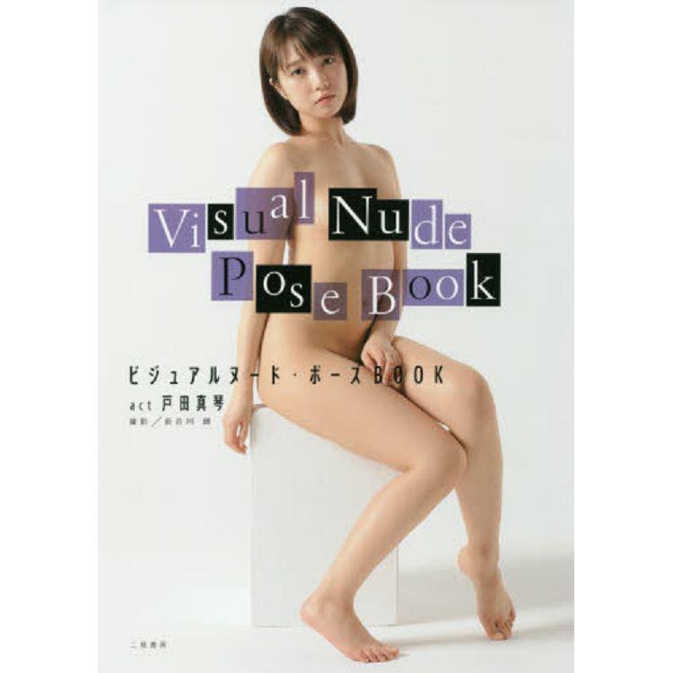 女性人體藝術姿勢示範參考集-act戶田真琴