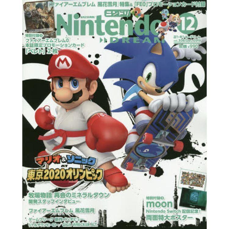Nintendo DREAM 12月號2019附聖火降魔錄0卡片.moon海報
