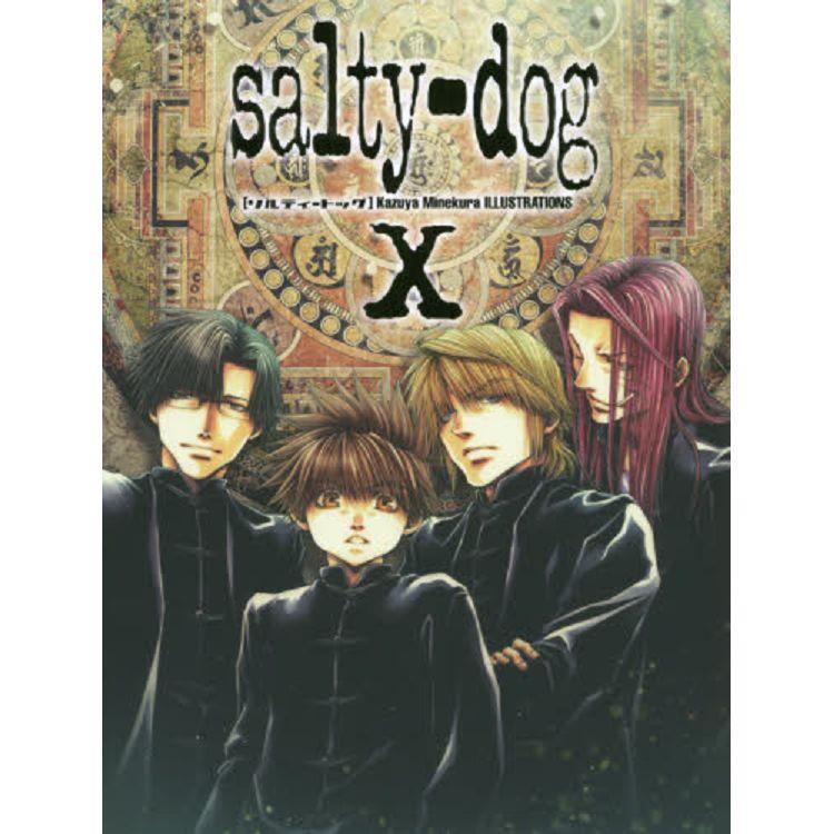 峰倉和也畫集 Vol.10-salty-dog