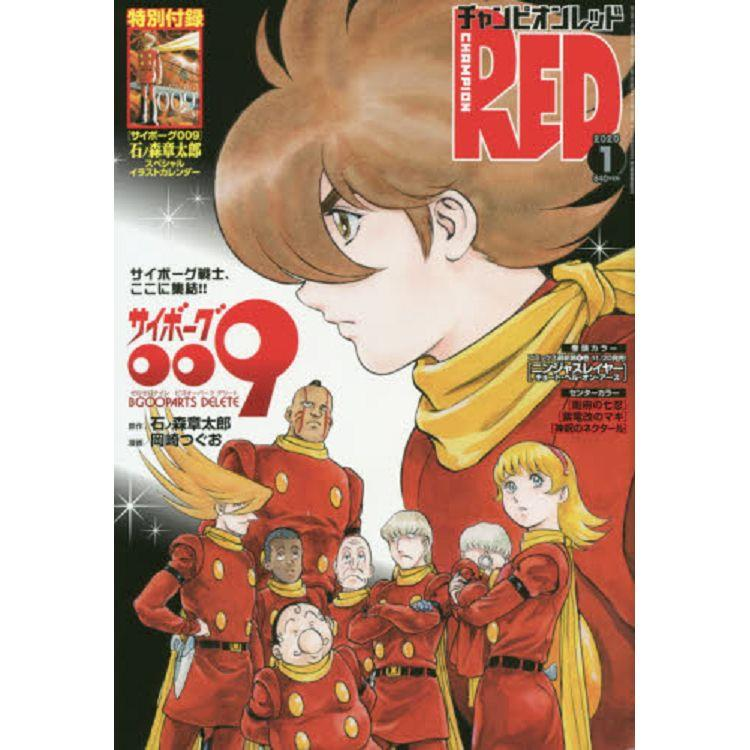 Champion RED  1月號2020附人造人009 月曆
