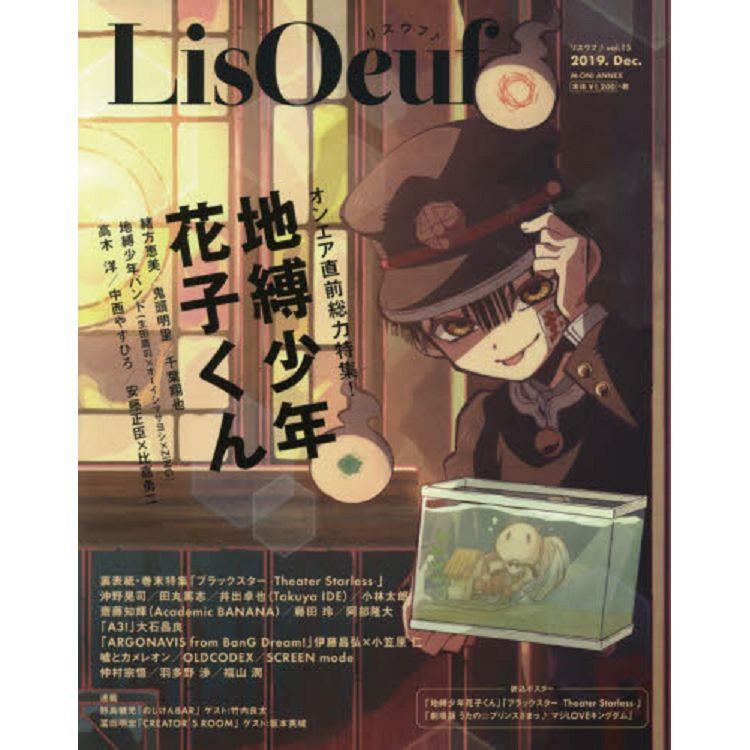 LisOeuf Vol.15