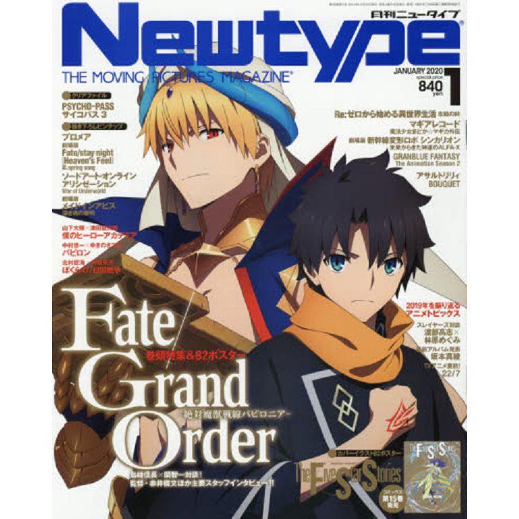 New type 1月號2020附Fate/Grand Order/五星物語海報.PSYCHO-  PASS心靈判官資料夾