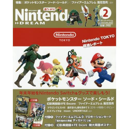 Nintendo DREAM 2月2020附聖火降魔錄卡片.幻影異聞錄海報