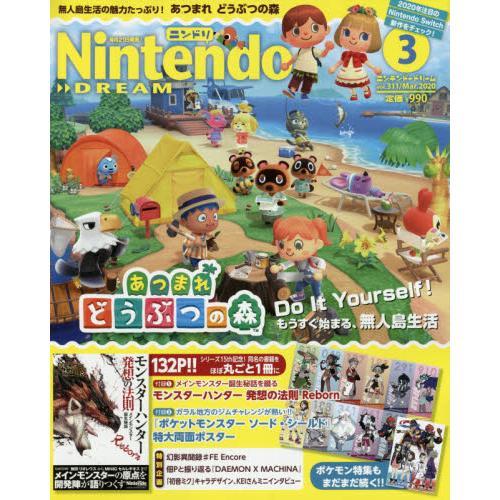 Nintendo DREAM 3月號2020附寶可夢 劍/盾 海報