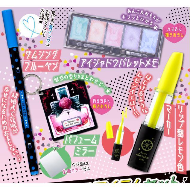 Ribon 4月號2020附彩妝造型文具組
