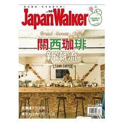 Japan Walker 2015第5期