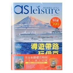 飛鳥旅遊雜誌(NO.27+25)-加價購