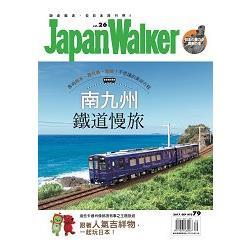 Japan Walker 2017第26期