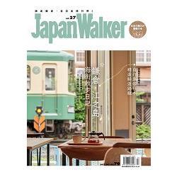 Japan Walker 2017第27期