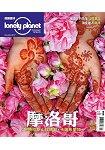 孤獨星球lonely planet 11月2017第65期