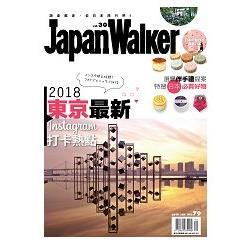 Japan Walker 2018第30期