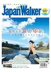 Japan Walker 2018第31期