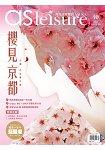 飛鳥旅遊雜誌1.2月2018第40期