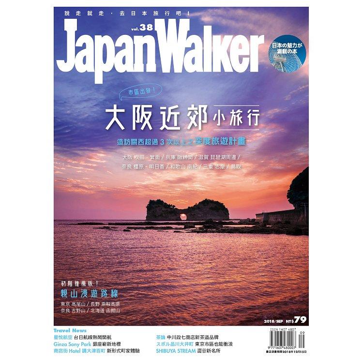 Japan Walker 2018第38期